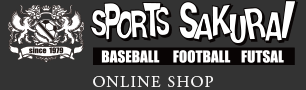 スポーツサクライオンラインショップ