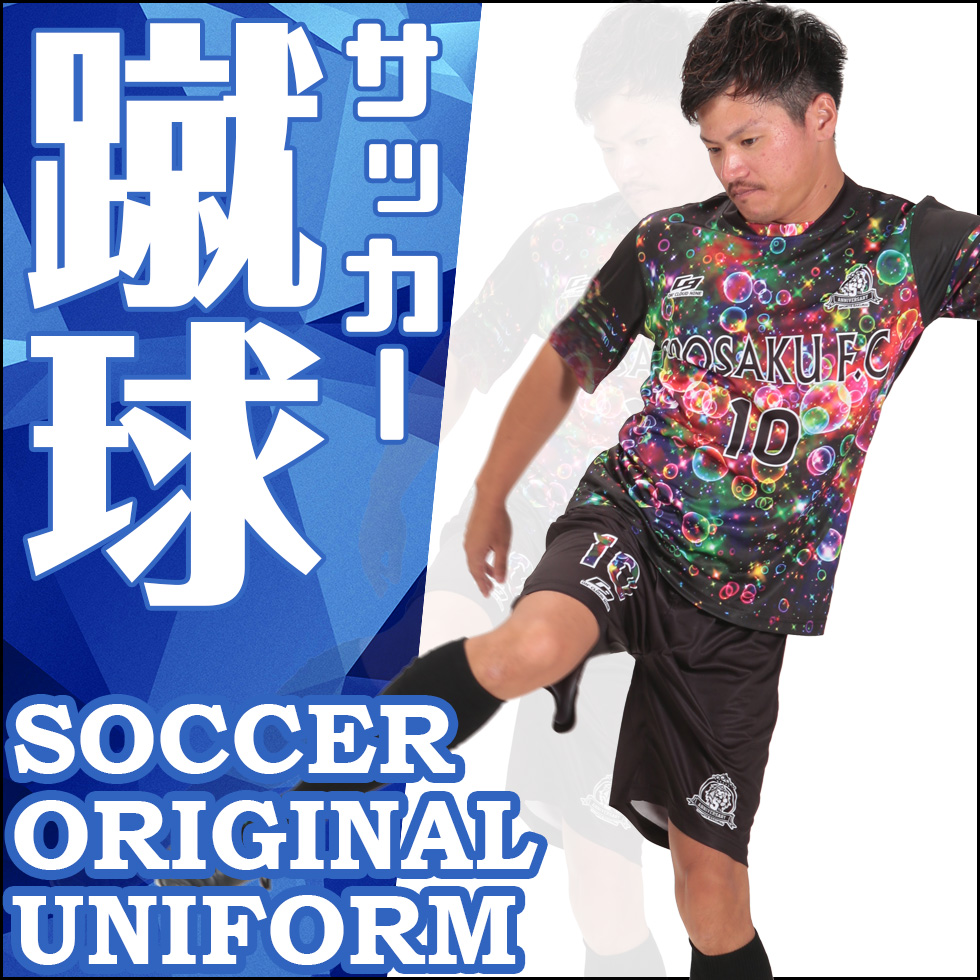 SOCCER ORIGINAL UNIFORM