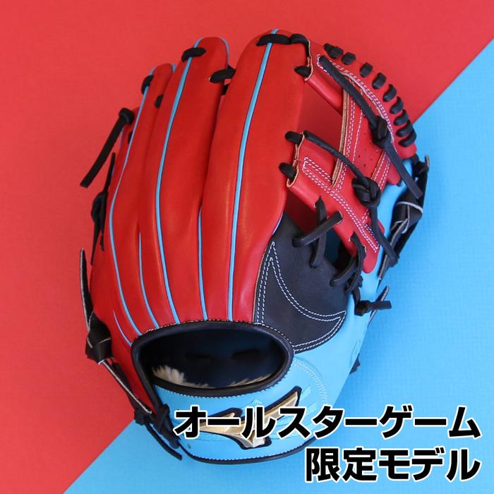 2018プロ野球夢の祭典、 オールスターゲーム限定カラー! ミズノ「Hselection00」